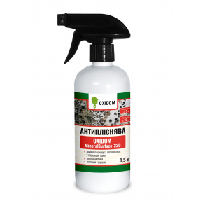 Oxidom MineralSurface-220 Антиплесень средство для удаления плесени (спрей)
