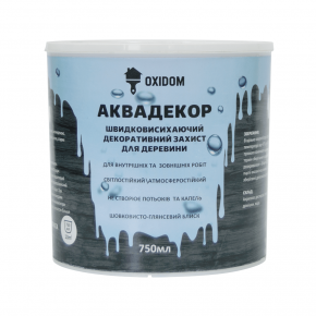 Аквадекор Oxidom бесцветный - изображение 3 - интернет-магазин tricolor.com.ua