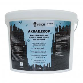 Аквадекор Oxidom белый - изображение 5 - интернет-магазин tricolor.com.ua
