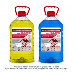 Жидкое мыло строительное Oxidom Лимон