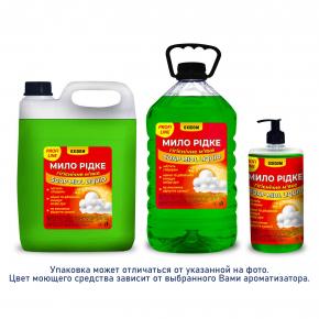 Жидкое мыло гигиеническое Oxidom Киви - интернет-магазин tricolor.com.ua