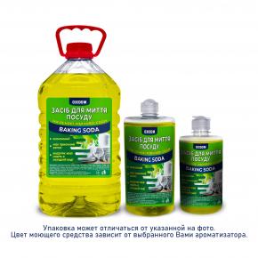 Средство для мытья посуды Oxidom Лимон - интернет-магазин tricolor.com.ua