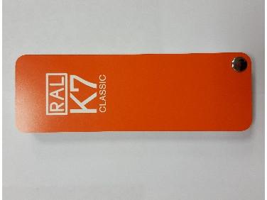 Каталог цветов RAL - K7 (213 цветов)