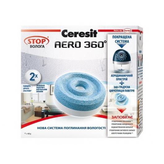 Абсорбирующая таблетка Ceresit 2x450 г - интернет-магазин tricolor.com.ua