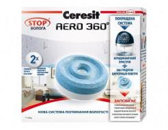 Абсорбирующая таблетка Ceresit 2x450 г - изображение 3 - интернет-магазин tricolor.com.ua
