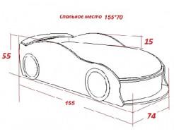 Кровать машина Jaguar для девочек 70х150 ДСП - изображение 2 - интернет-магазин tricolor.com.ua