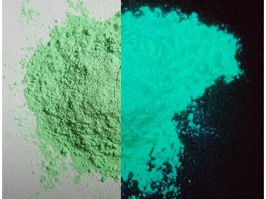 Пигмент Люминофор цветной Tricolor Green зеленый