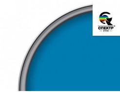 Эмаль алкидная ПФ-115С Стандарт Спектр светло-голубая - изображение 2 - интернет-магазин tricolor.com.ua