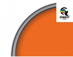 Эмаль алкидная ПФ-115С Стандарт Спектр оранжевая - изображение 2 - интернет-магазин tricolor.com.ua