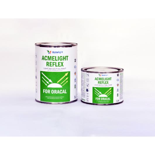 Светоотражающая краска для оракала Acmelight Reflex Oracal