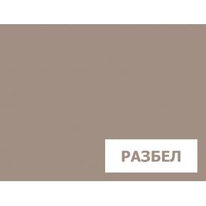 Пигмент железоокисный коричневый Tricolor 663N/P.BROWN-6 - изображение 2 - интернет-магазин tricolor.com.ua