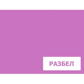 Пигмент органический фиолетовый светопрочный Tricolor BH-201/P.VIOLET 19 - изображение 2 - интернет-магазин tricolor.com.ua