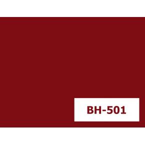 Пигмент органический фиолетовый светопрочный Tricolor BH-501/P.VIOLET 19