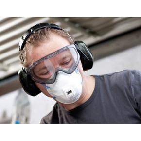 Противоаэрозольный респиратор 3М 8822 (уровень защиты FFP2) - интернет-магазин tricolor.com.ua