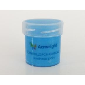 Краска люминесцентная AcmeLight для рисования синяя 20 мл - интернет-магазин tricolor.com.ua