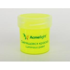 Краска люминесцентная AcmeLight для рисования желтая 20 мл - интернет-магазин tricolor.com.ua