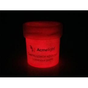 Краска люминесцентная AcmeLight для рисования красная 20 мл - изображение 2 - интернет-магазин tricolor.com.ua