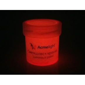 Краска люминесцентная AcmeLight для рисования оранжевая 20 мл - изображение 2 - интернет-магазин tricolor.com.ua