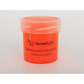 Краска люминесцентная AcmeLight для рисования оранжевая 20 мл - интернет-магазин tricolor.com.ua