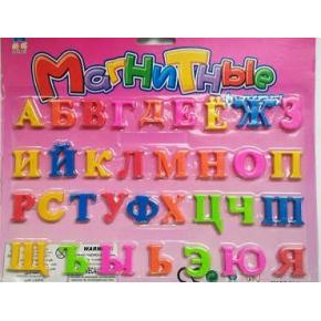 Набор магнитного Алфавита (русский)