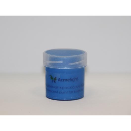 Аквагрим флуоресцентный AcmeLight для тела синий 20 мл - интернет-магазин tricolor.com.ua