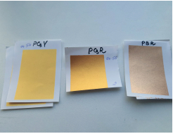 Перламутр PGR-355/20-100 мк красное золото Tricolor - изображение 4 - интернет-магазин tricolor.com.ua
