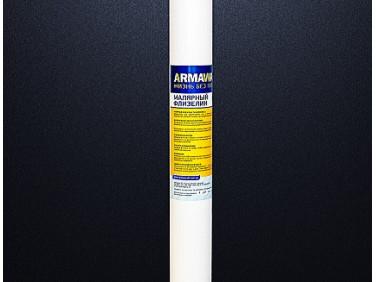 Флизелин ArmaWall-60-20