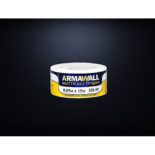 Малярный стеклохолст ArmaWall для стыков 0,05 м-15 м