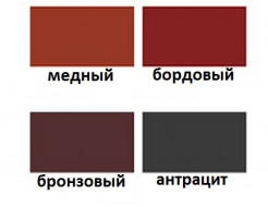 Краска кровельная Primacol (антрацит) - изображение 2 - интернет-магазин tricolor.com.ua