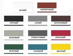 Купить Краска для бетона и бетонных покрытий Primacol (голубая) - 11