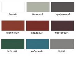 Купить Краска для бетонных элементов Primacol (бордовая) - 28