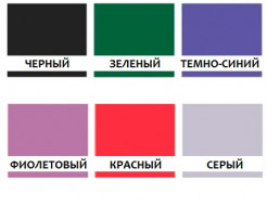 Купить Интерьерная грифельная краска Primacol (красная) - 14