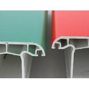 Краска для пластика PaliPlast UR 5420 в цвете - интернет-магазин tricolor.com.ua