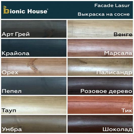 Лазурь с маслом для фасадов Facade Lasur Bionic House (тик) - изображение 6 - интернет-магазин tricolor.com.ua