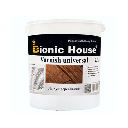 Лак универсальный акриловый Bionic House (матовый) - изображение 2 - интернет-магазин tricolor.com.ua