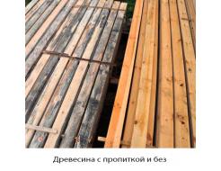 Антисептик для дерева Base Impregnat Bionic House для наружных работ - изображение 2 - интернет-магазин tricolor.com.ua