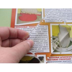 Эпоксидная смола прозрачная Magic Crystal 3D - изображение 19 - интернет-магазин tricolor.com.ua