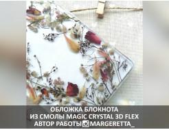 Эпоксидная эластичная смола G-Flex - изображение 4 - интернет-магазин tricolor.com.ua