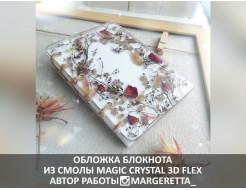 Эпоксидная эластичная смола G-Flex - изображение 2 - интернет-магазин tricolor.com.ua