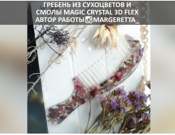 Эпоксидная эластичная смола G-Flex - изображение 8 - интернет-магазин tricolor.com.ua