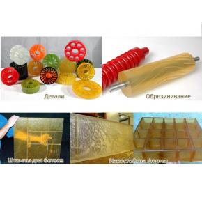Полиуретан для штампов, деталей, форм, обрезинивания Униформ 80