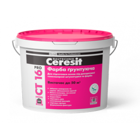 Краска грунтующая Ceresit CT 16 Pro