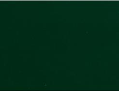 Эмаль антикорозионная Kompozit 3 в 1 Protect зеленая - изображение 2 - интернет-магазин tricolor.com.ua