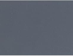 Эмаль антикорозионная Kompozit 3 в 1 Protect серая - изображение 2 - интернет-магазин tricolor.com.ua
