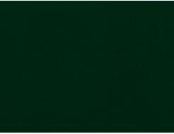 Купить Краска кровельная Kompozit зеленая - 37