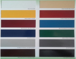 Эмаль ПФ-115 Kolorit зеленая - изображение 4 - интернет-магазин tricolor.com.ua