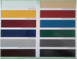 Купить Эмаль ПФ-115 Kolorit черная - 17