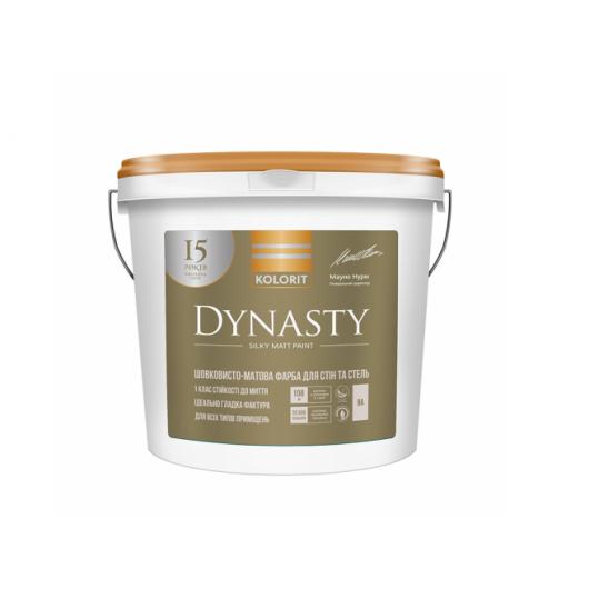 Краска латексная Kolorit Dynasty шелковисто-матовая
