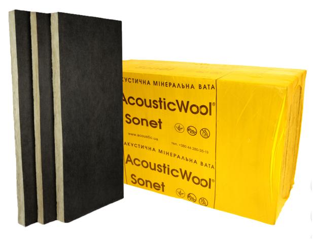 Акустическая минеральная вата AcousticWool Sonet P 50 мм кашированная стеклохолстом - tricolor.com.ua