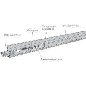 Профиль подвесного потолка AMF Ventatec T24/33/1200 черный - изображение 2 - интернет-магазин tricolor.com.ua